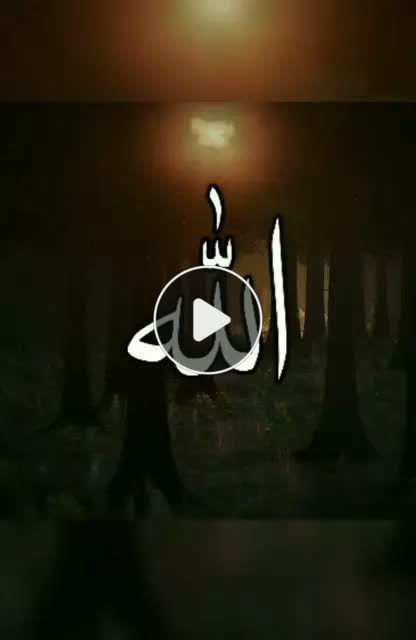 Pin By Khanqah Sarwari Qadri On Tik Tok Videos Neon Signs Add Music Lip Sync