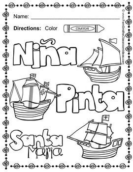 Columbus Day Coloring Pages Dollar Deal 21 Pages Of Columbus Day Coloring Fun Classical Conversations Homeschool Homeschool Kindergarten Coloring Pages