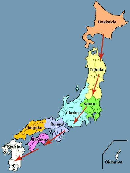 2020 Japan Autumn Foliage Forecast Kyuhoshi