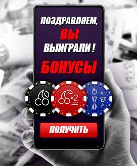 Вулкан игровые автоматы бонус за регистрацию телефону kong return игровые автоматы