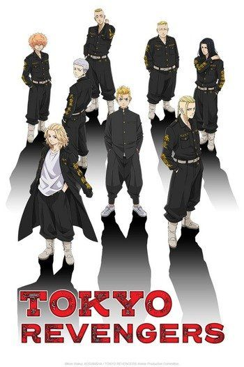 Wallpaper Anime 3d Tokyo Revengers gambar ke 1
