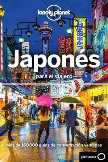 Las 3 Mejores Guias De Viaje Para Visitar Japon En 2020 Lonely Planet Tiene Las Guias Turisticas Que Buscas Lonely Planet Guia De Viaje Viaje Por Asia