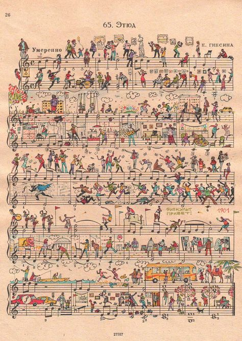 People Too make fantastic whimsical art on sheet music. People Too make fantastic whimsical art on sheet music. Sheet Music Art, Vintage Sheet Music, Piano Sheet, Music Sheets, Music Music, Arte Peculiar, Graphisches Design, Art Et Illustration, Art Graphique