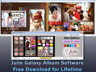 Julie Galaxy Album Software Free Download For Lifetime Album Design Photo Album Design Wedding Album Design