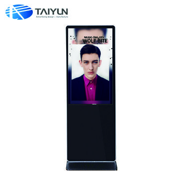 Android Digital Signage Outdoor Advertising LCD Screen Price
