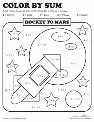 Color By Sum Rocket To Mars Worksheet Education Com Worksheets For Kids Space Theme Classroom Rocket Math