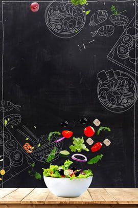 Cooking Cooking Background In 2020 Creative Food Food Poster