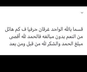 Image About Text In Words By Miral On We Heart It We Heart It Words Text