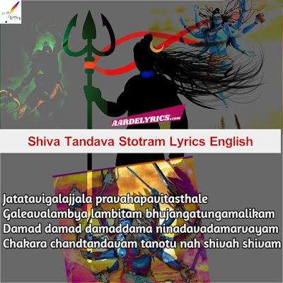 Shiva Tandava Stotram Lyrics Shiva Lyrics Shiva Stotram