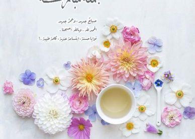 صور رمزيات منوعة جمعة مباركة جديدة روعة عالم الصور Quran Quotes Love Place Card Holders Quran Quotes