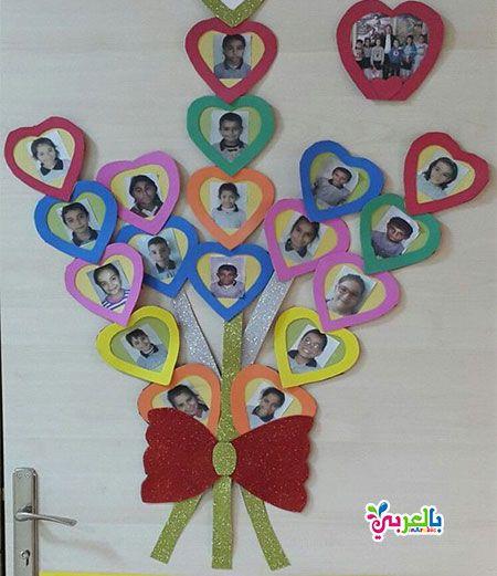 افكار لوحات تعزيز وتحفيز للاطفال 2020 وسائل تعزيز مبتكرة لطفل بالعربي نتعلم Kids Rugs Character Kids