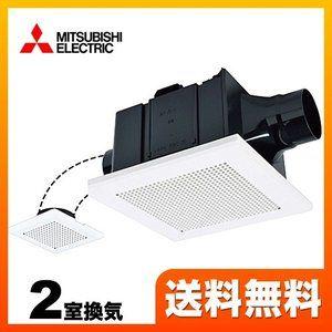 浴室換気扇 2室換気 三菱電機 Vd 15zfc10 ダクト用換気扇 天井埋込形