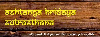 Ashtanga Hridaya Sutrasthana Novelty Sign Home Decor Decor