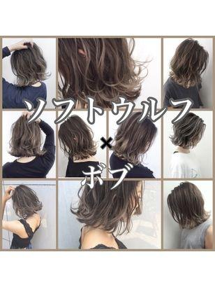 2019年春 ミディアム ウルフの髪型 ヘアアレンジ 人気順