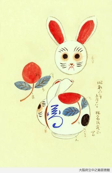 Pin By Heiwa On Irezumi Bunny Art Rabbit Drawing Japanese Art Styles