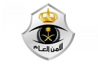 شرطة محافظة الطائف تعلن عن وظائف عمد شاغرة في عدد من الأحياء صحيفة وظائف الإلكترونية Juventus Logo Logos Sport Team Logos