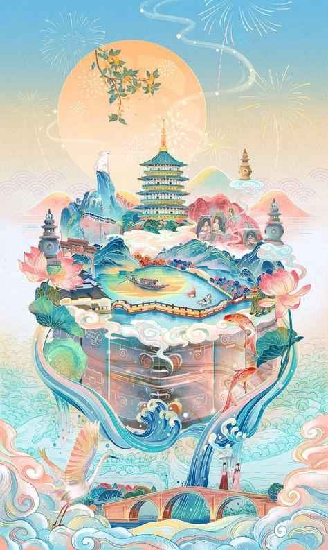 【杭州风韵】16th CICA festival poster on Behance