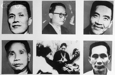 The six top leaders of the Viet Cong | New York, New York, U… |