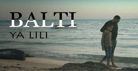 يا ليلي Ya Lili Song Mp4 Download Free English By بلطي Balti Ft Hamouda 2020 Youtube Videos Music Music Videos Mp3 Song