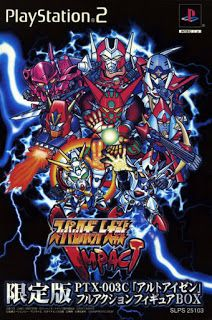 Super Robot Taisen Impact Jpn Ps2 Iso Rom Download Super