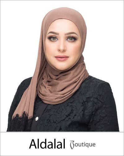 Boutiqaat Cosmetics Beauty Products Beauty Cosmetics Beauty Blog Celebrity Branding