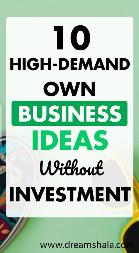 12 Best Ways To Start A Business With No Money - Dreamshala