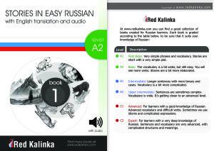 Red Kalinka Russkij Yazyk Pdf V 2021 G Russkij Yazyk Uchebnik Yazyk