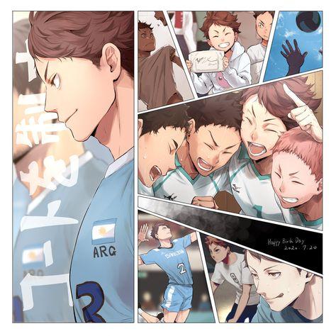 Haikyuu Manga, Haikyuu Fanart, Manga Anime, Anime Art, Haikyuu Funny, Oikawa Tooru, Iwaoi, Manhwa, Volleyball