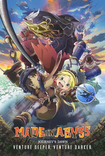 Made In Abyss Tabidachi No Yoake Anime Planet Abyss Anime Anime Films What Is Anime