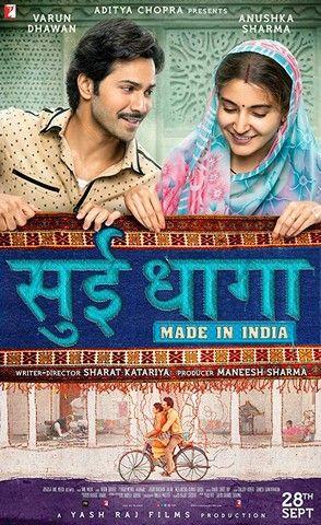 Suidhaaga Madeinindia 2018s Trailer Directedby Sharatkatariya Https Buff Ly 2llzonu Anushkasharma Varundhawa Hindi Movies Hd Movies India Poster