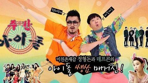 Weekly Idol Poster Weekly Idol Korean Tv Shows Idol