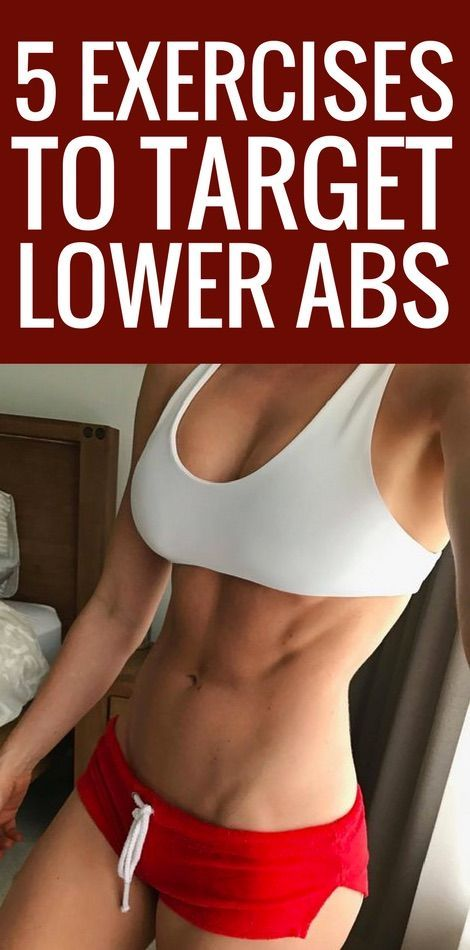 How to firm lower abdomen