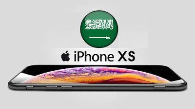 سعر ايفون Iphone Xs في السعودية Iphone Apple Iphone