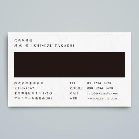 川島真由美設計事務所 名片 Pinterest - name card example