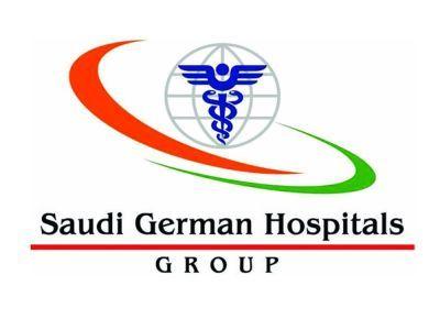مجموعة مستشفيات السعودية الألماني تعلن عن وظائف صحيفة وظائف الإلكترونية Hospital Group British Leyland Logo Vehicle Logos