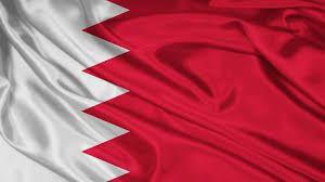 مملكة البحرين بالإنجليزية Kingdom Of Bahrain هي دولة تقع جنوب غرب آسيا في وسط الخليج العربي شرق السعو Kingdom Of Bahrain Bahrain Flag Flags Of The World