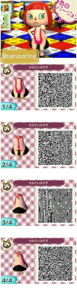 Animal Crossing Sexy