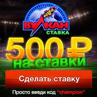 Казино вулкан ставка регистрация казино онлайн играть на деньги рубли минимум 1 руб