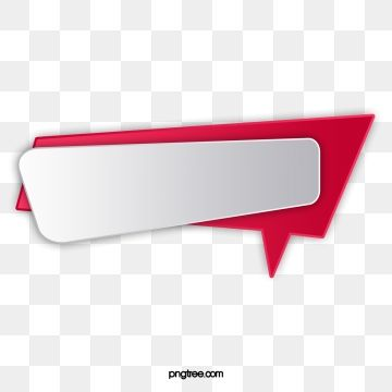 Red Three Dimensional Title Vector Png And Psd Png Vector Disenos De Unas
