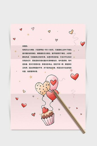 Hand Drawn Valentine S Day Theme Stationery Template Word Word Doc Free Download Pikbest Stationery Templates Word Template Letterhead Template Word
