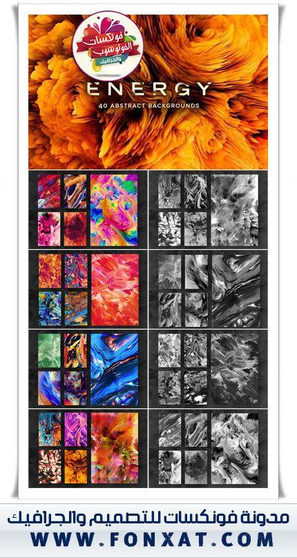 تحميل اجمل 40 خلفية بجودة اتش دى للفن التجريدى صور باعلى جودة Abstract Art Painting