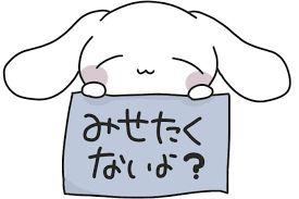見せ られ ない よ 透過 【アニメ】絶対子供には見せられない「となりのトトロ」wwwwwwwwwwwww...