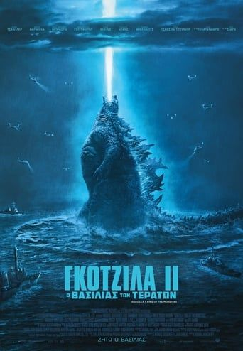Ver Pelicula Godzilla King Of The Monsters Pelicula Completa Online En Español Subtitulada Godzilla Movie Monsters Godzilla 2