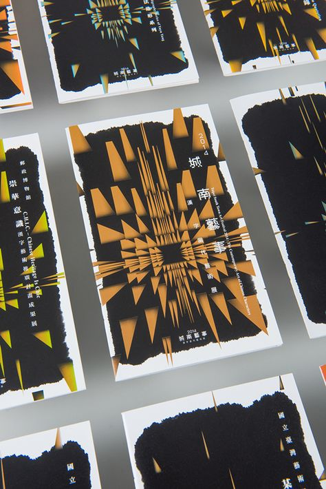 Taipei South Town Art Festival 2014 —The Contemporary A