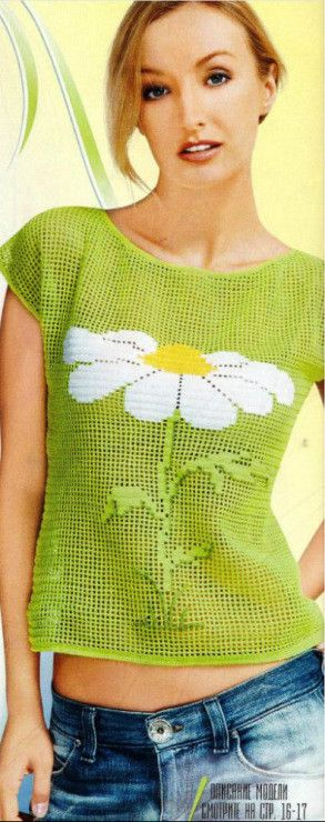 Flower power crochet blouse with diagrams