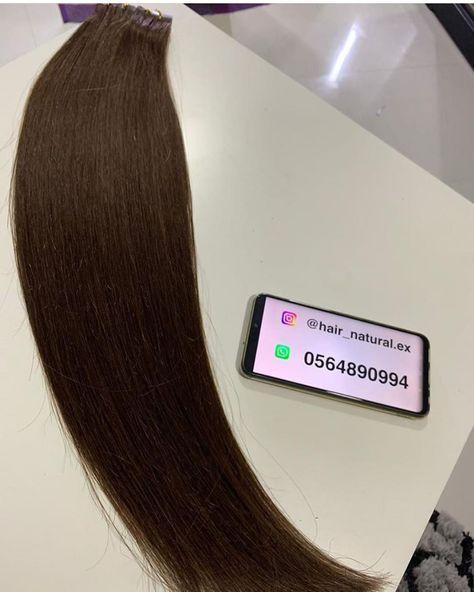 Lovehenna S Hair Color Your Hair Henna Hair Natural Light Brown Hair