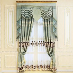 Green Patterned Jacquard Linen Cotton Blend Quatrefoil Luxury Bedroom Or Living Room Curtains Curtains Living Room Contemporary Valances Luxurious Bedrooms