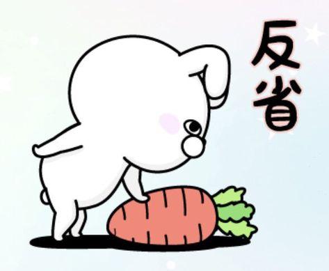 ヨッシースタンプ おしゃれまとめの人気アイデア Pinterest リラックマ スタンプ 画像 イラスト ヨッシー