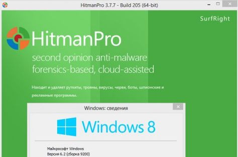 Hitman Pro Product Key 3 7 9 Serial Activation 32 Bit Is One