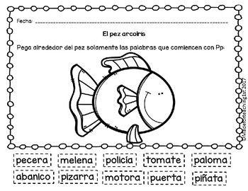 El Pez Arcoiris Actividades Para La Integracion Curricular Con